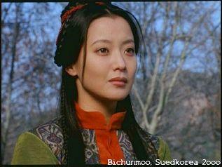 bichunmoo 006