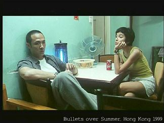bullets.o.suma16