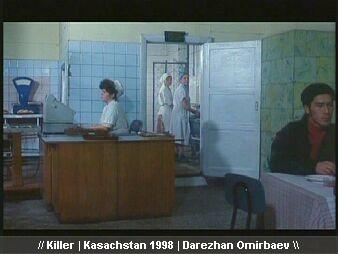 killer 017
