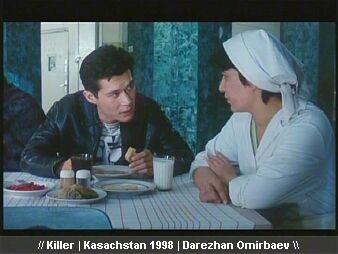 killer 018