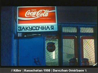 killer 021