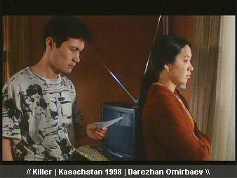 killer 025