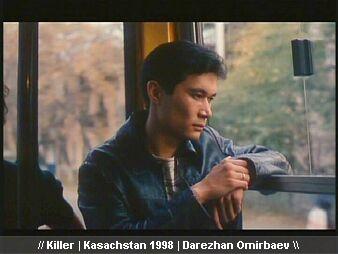 killer 026