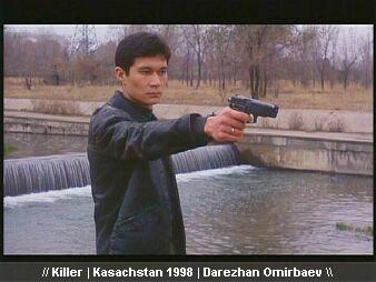 killer 031