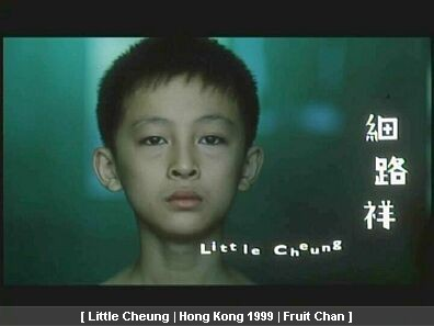 cheung 001