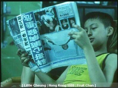 cheung 008