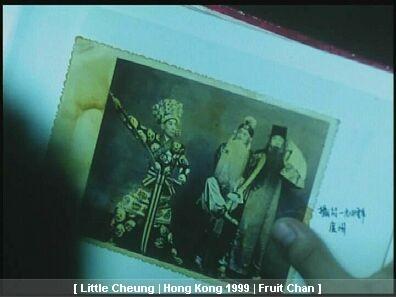 cheung 038