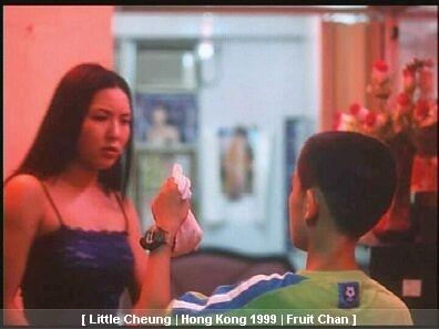 cheung 051