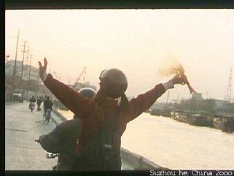 suzhou he 000