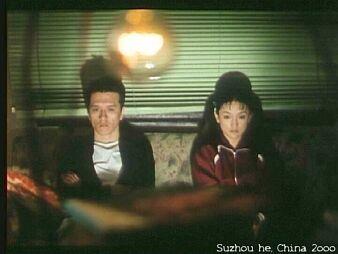 suzhou he 002