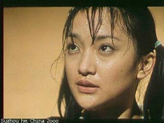 suzhou he 003
