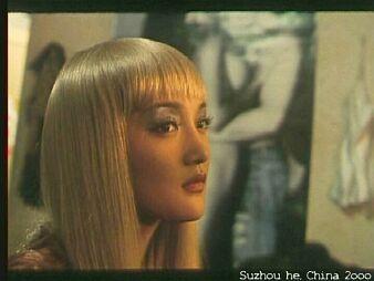 suzhou he 007