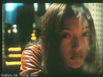 suzhou he 009