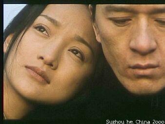 suzhou he 011