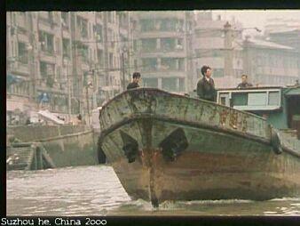 suzhou he 012
