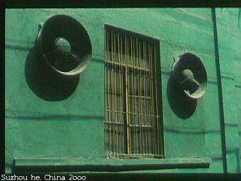 suzhou he 015