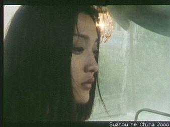 suzhou he 017