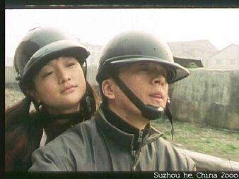 suzhou he 024
