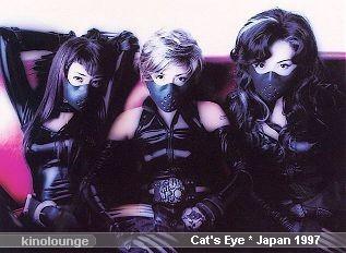 cats.eye10